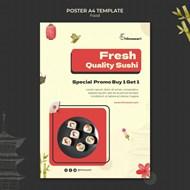 日本料理餐厅海报模板