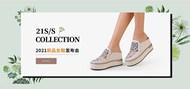 2021时尚女鞋新品发布会psd海报