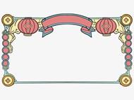 国潮风装饰边框