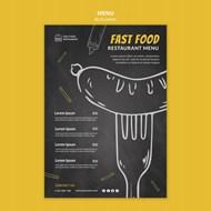 餐厅快餐菜单模板