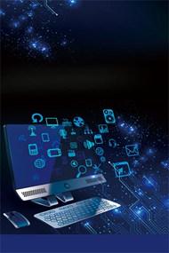 蓝色科技未来背景