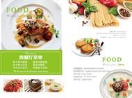 西餐菜单psd模板