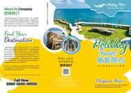 旅游宣传折页模板