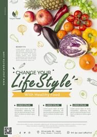 健康饮食生活方式海报模板