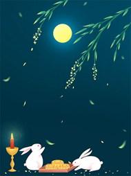 中秋节祥云兔子月亮背景