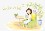 卡通沙发看书女孩插画