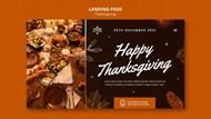 感恩节快乐登录页面模板