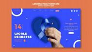 世界糖尿病日登录页模板
