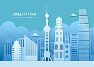 上海城市建筑剪纸风psd素材