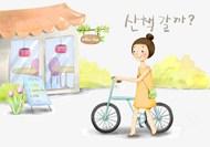 推着自行车的小女孩插画