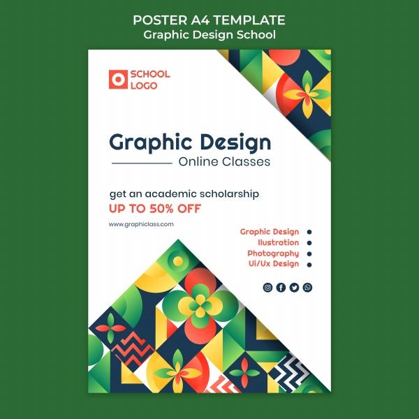 平面设计在线课程海报模板
