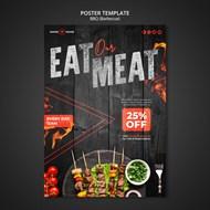 烧烤店广告宣传海报设计