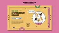加密货币交换横幅模板