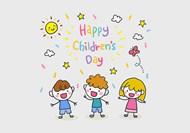儿童节可爱手绘儿童矢量图片
