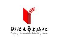 浙江文艺出版社logo矢量图下载