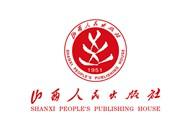 山西人民出版社logo矢量素材下载