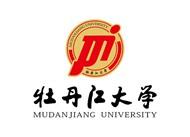 牡丹江大学校徽矢量图片