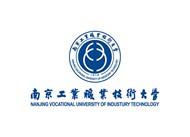 南京工业职业技术大学校徽矢量图片