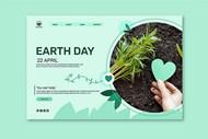 關愛植物宣傳模板矢量模板