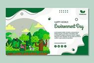 樹木環保宣傳模板矢量模板