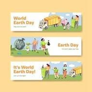 爱护环境横幅广告矢量图下载