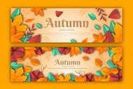 秋季横幅模板矢量素材