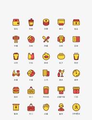 餐饮类食物饮料图标矢量模板