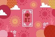 中秋节矢量模板