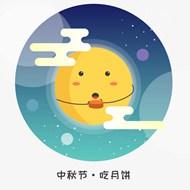 中秋banner矢量图下载