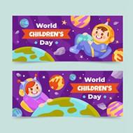 儿童节卡通宇航员横幅矢量素材